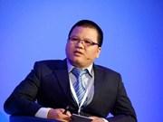 """越南一名律师被评为2019年""""亚洲青年领袖"""""""