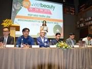 2019年越南国际美容博览会即将开展
