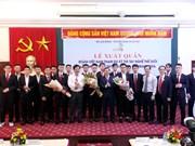 越南代表团力争在第45届世界技能大赛中获得佳绩