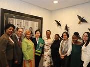 越南与南非加强合作 致力于妇女的发展