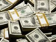 8月16日越盾对美元汇率中间价上调5越盾