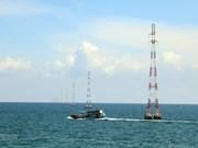 致力成为一个海洋强国、靠海致富的越南:征服深海    实现海洋强国之梦(第四篇)