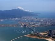 政府总理阮春福将出席中部经济发展会议