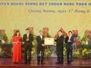 清化省广昌县100%乡镇达到新农村建设标准