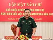 越柬加强边境管控  加深团结友谊
