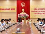 丛氏放:广宁省须成为越南东北部增长极
