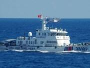 中国的行为妨害在东海拥有主权的许多国家
