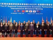 亚太地区各国承诺加快RCEP谈判进程