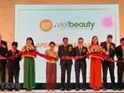 2019年越南最大的美容盛会展在胡志明市开幕