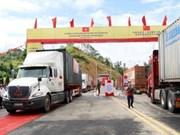 谅山省边防部队主动出击阻止非法出入境行为