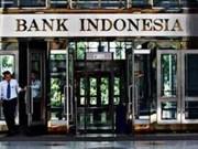 印尼央行降息刺激经济