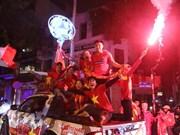 2020年U23亚洲杯预选赛 :越南队4比0大胜泰国队 越南球迷欢庆越南U23足球队的胜利(组图)