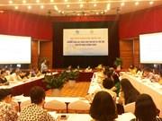 越南重视为妇女和儿童创造安全空间