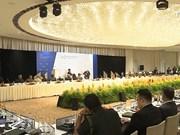 2020年富乐顿论坛:通过多边主义促进区域安全
