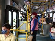 组图:越南颁发在公共场所必须戴口罩的规定
