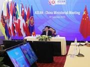 组图:东盟-中国外长会议以视频方式召开