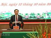 组图:王廷惠同志再次当选2020-2025年任期河内市市委书记