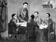 组图:越南共产党第一次全国代表大会:统一革命运动