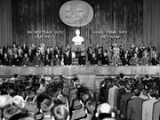 组图:越共五大:为建设社会主义国家和造福人民做出贡献