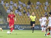 组图:越南足球队首次挺进世预赛亚洲区12强赛