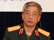 越南军事高级代表团举行关于ADMM+新闻发布会