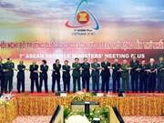 首届东盟防长扩大会议在河内举行