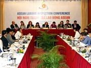 第一届东盟劳动监察会议