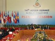 最后一次审查ASEAN17筹备工作