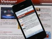 Vietnamplus手机网络中文版上市