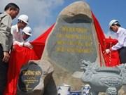 兴建海上胡志明之路陵园公园