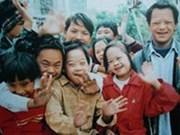 帮助越南橙毒剂受害者的音乐会