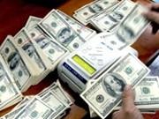 亚行呼吁各国解决多种货币问题