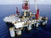 英国石油公司出售其在越南和委内瑞拉的资产