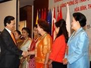 第14次ACWO大会强调妇女的经济能力