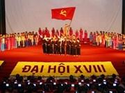 农德孟总书记出席太原省第18次党代表大会