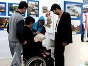 第17届国际信息通信展览会在伊朗举行