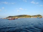 韩国协助越南制定管理海洋和海岛策略