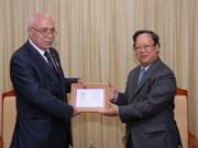 加强越南-巴勒斯坦人民的团结