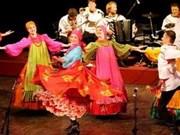 在越南的俄罗斯文化日今日开幕