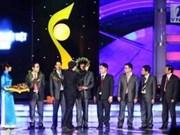 授予2010年越南人才奖状