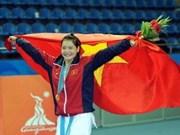 第16届亚运会:越南获得首枚金牌