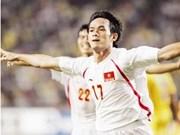 AFF Suzuki杯:越南足球队进入半决赛