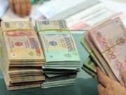 越南国家银行规定存款年利率不超出14%
