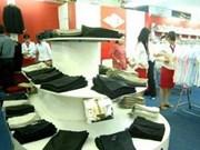越南服装展览会即将举行