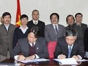 越通社与和乐高技术区签署合作协议