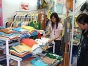2010年越南服装博览会拉开帷幕