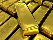 越南可能设立国家黄金交易所