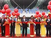 越南芹苴国际航空港竣工
