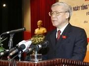 越南国会的65年光荣历程