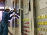 2012年底山罗水电厂将竣工